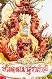 Zeichen ohne Alkohol in den Tempel bei Wat Rong Khun Lizenzfreies Stockbild