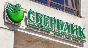 Zeichen und Logo von größter russischer Bank Sberbank Text auf russisch: Sberbank Stockfotos