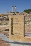 Zeichen und Tempel von Herkules Lizenzfreie Stockbilder