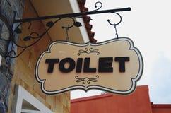 Zeichen von WC-Toilette der öffentlichen Toiletten Stockbild