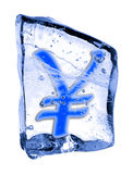 Zeichen YEN eingefroren im Eis Stockbilder