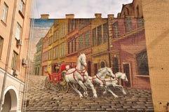 Zeichnen auf die Wand Lizenzfreies Stockfoto