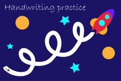 Zeichnen Sie Bahn der Rakete, Handschriftspraxisblatt, Kindervorschultätigkeit, pädagogisches Kinderspiel, das bedruckbare Arbeit lizenzfreie abbildung