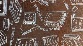 Zeichnungen eigenhändig auf dem Thema von Büchern Stockbilder