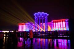 Zeigen Sie Kreis des Lichtes in Moskau Lizenzfreie Stockbilder