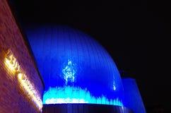 Zeiss planetarium in berlin Stock Photography