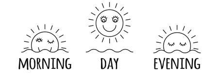 Zeit der Tageseinfachen Ikonen eingestellt Sonnenaufgang, Sonne, Sonnenschein silhoue Lizenzfreie Stockfotos