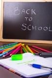 Zeit für zurück zu Schule Stockfotografie