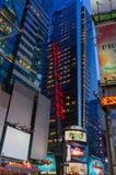 Zeit-Quadrat Lizenzfreie Stockfotografie