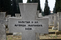 Zeitenlik, the Allied military cemetery and WWI memorial park Stock Photo