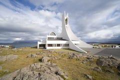 Zeitgenössisches Kirchegebäude Lizenzfreie Stockfotografie