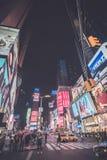 Zeitquadrat, New York, nachts lizenzfreie stockfotos