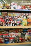 Zeitschriften-Zahnstange Stockbild