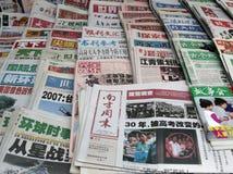 Zeitung Stockfotos