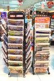 Zeitungs-Standplatz Stockbild