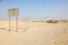 Zekreet Fort Ruins in Qatar Royalty Free Stock Photography