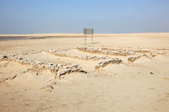 Zekreet Fort Ruins in Qatar Royalty Free Stock Photography
