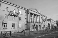 Zelenogorsk, prospekt Lenina Stock Images