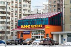 Zelenograd, Ρωσία - 20 Φεβρουαρίου 2016 Εξωτερικός καφές Ararat Στοκ Φωτογραφίες