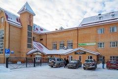 Zelenograd Rosja, Styczeń, - 24 2016 Dwa hotelu gwiazdowy rejestr w zimie Obrazy Royalty Free