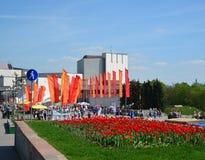 Zelenograd, Rusia - 9 de mayo 2016 Celebración de día de la victoria en cuadrado central Imagen de archivo libre de regalías