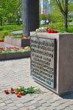 Zelenograd, Rusia - 9 de mayo 2016 monumento para formar a Rokossovsky en Victory Park Imagenes de archivo