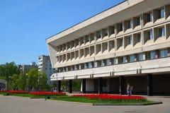 Zelenograd, Rusland - Mei 09 2016 Prefectuur van het Administratieve District van Zelenograd royalty-vrije stock foto's