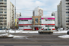 Zelenograd, Russia - February 20, 2016. Large chain stores products and cosmetics Magnit Stock Images