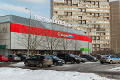 Zelenograd, Russia - February 20, 2016. Large chain stores Pyaterochka products in shopping center Vesna Stock Photography
