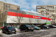 Zelenograd, Russia - February 20, 2016. Large chain stores Pyaterochka products in shopping center Vesna Stock Photo