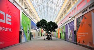 Zelenopark centrum handlowego wnętrze, Moskwa Zdjęcia Stock