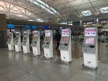 Zelf - controleer in kiosken bij de Internationale Luchthaven van Incheon, Seoel Royalty-vrije Stock Foto's