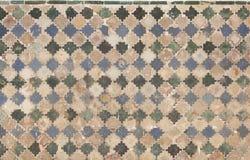 Zellige tile pattern Stock Images
