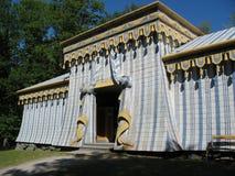 Zelt Drottningholms im Park Stockbild