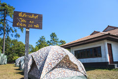 Zelte für das Kampieren Lizenzfreies Stockbild