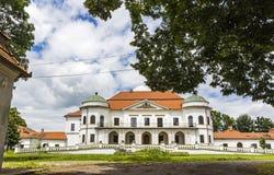 Zemplin muzeum w Michalovce, Sistani Zdjęcie Stock