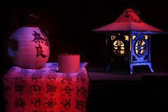 zen Image libre de droits