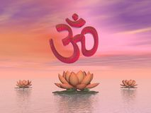 Zen aum - 3D render Stock Photography