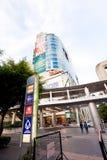 The ZEN Centre World Isetan Bangkok Royalty Free Stock Image