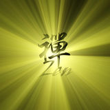 Zen character sun light flare. Zen word in English and Chinese with powerful sun light halo. Extended flares for cropping royalty free illustration