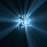 Zen character symbol blue light flare Royalty Free Stock Photography