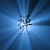 Zen character symbol shining light flare Stock Image