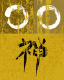 Zen circle over grunge texture background. Enso Zen circle illustration over grunge texture background. Meditation symbol of Buddhism. EPS10 vector file Stock Photo