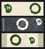 Zen circles banner set. Paint brush Enso Zen meditation circle symbol and calligraphy banner set. EPS10 vector file organized in layers for easy editing Stock Image