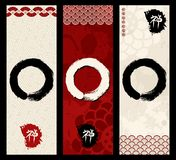 Zen circles banner set stock illustration