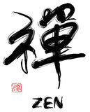Zen concept Royalty Free Stock Photography