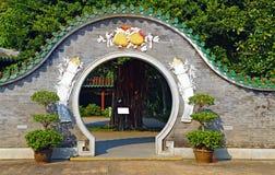 Zen garden entrance royalty free stock photo