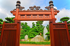 Zen garden entrance Stock Image