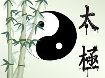 Zen mögen Bambus lizenzfreie abbildung
