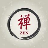 Zen okrąg ilustracja wektor